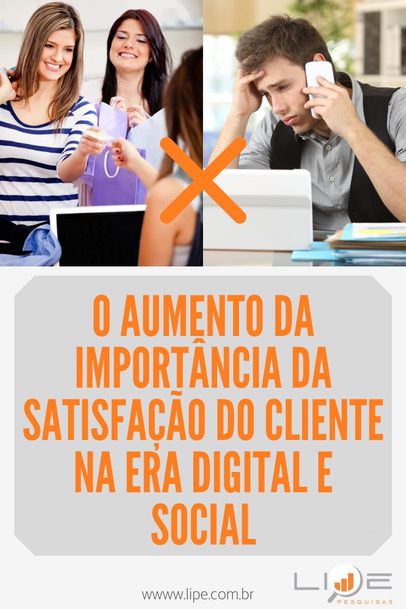 A importância da satisfação dos clientes na era digital e social - blog